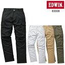 作業服 作業ズボン EDWIN カーゴパンツ 33-83008 メンズ オールシーズン用 作業着 上下セットUP対応 W70〜120