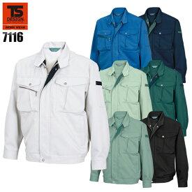 作業服 TS-DESIGN 長袖ブルゾン 7116 メンズ 秋冬用 作業着 上下セットUP対応 (単品) S〜6L