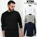 作業服 寿ニット 長袖Tシャツ ポケット付 2115 メンズ オールシーズン用 作業着 ワークユニフォーム 吸汗速乾 M〜3L