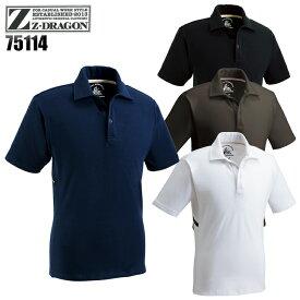 作業服・作業着・ワークユニフォーム半袖ポロシャツ 自重堂Z-DRAGON Jichodo Z-DRAGON 75114綿96%・ポリウレタン4%メンズ