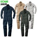 作業服・作業着・ワークユニフォーム長袖つなぎ服 かっこいい・おしゃれ桑和 SOWA 39020ポリエステル63%・綿34%・ポリ…