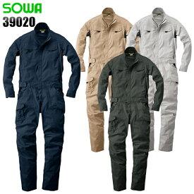 作業服・作業着・ワークユニフォーム長袖つなぎ服 かっこいい・おしゃれ桑和 SOWA 39020ポリエステル63%・綿34%・ポリウレタン3%メンズ