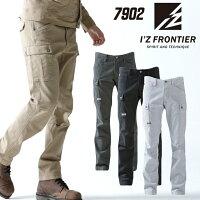 メンズ作業服ズボン・パンツ作業ズボンズボン・パンツアイズフロンティアカーゴパンツ7902オールシーズン用作業着単品(上下セットUP対応)S〜5L