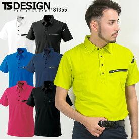 作業服・作業着・ワークユニフォーム半袖ポロシャツ 藤和 TS-DESIGN 81355男女兼用