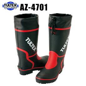 アイトス タルテックス 作業靴 作業用長靴(先芯なし)AZ-4701作業靴 AITOZ TULTEX カラー長靴