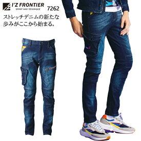 メンズ 作業服 ズボン・パンツ 作業ズボン アイズフロンティア カーゴパンツ 7262 オールシーズン用 作業着 73-101