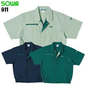 作業服 桑和(SOWA)・作業着・ワークユニフォーム春夏用 半袖ブルゾン 桑和 SOWA va911ポリエステル90%・綿10%メンズ