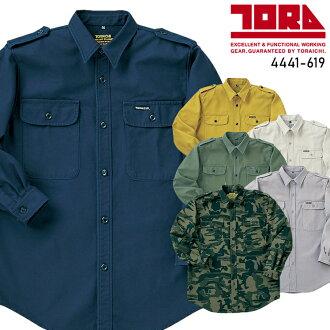 供工作服、工作服、工作制服使用秋天冬天的陆军衬衫寅壱TORAICHI 4441-619棉100%人
