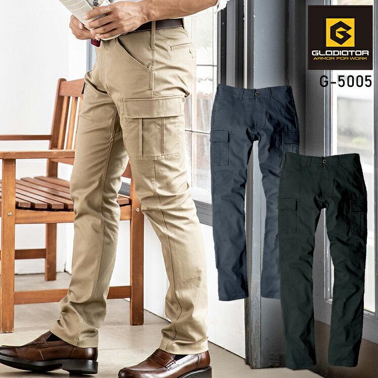 作業ズボン・作業服 GLADIATOR(グラディエーター) ストレッチ スリム カーゴパンツ g-5005