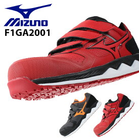 安全靴 ミズノ オールマイティ HW22L F1GA2001 ローカット マジック メンズ 24.5cm〜29cm 新作