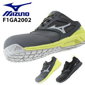 ミズノ 安全靴 オールマイティ AS15L F1GA2002 ローカット 紐 メンズ 24.5cm〜29cm 新作