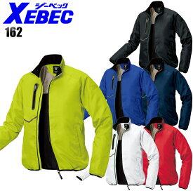 作業服・作業着・防寒着秋冬用 軽防寒ブルゾン ジーベック XEBEC 162ポリエステル100%メンズ
