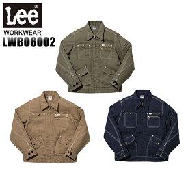 作業服 Lee workwear ジップアップジャケット LWB06002 メンズ オールシーズン用 作業着 上下セットUP対応 S〜XXL