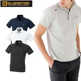 作業服 コーコス信岡 GLADIATOR 半袖ポロシャツ G-9117 メンズ レディース オールシーズン用 作業着 ワークユニフォーム SS〜5L