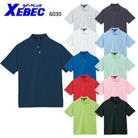 作業服・作業着・ワークユニフォーム半袖ポロシャツ ジーベック XEBEC 6030ポリエステル100%メンズ