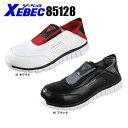 ジーベック 安全靴85128 スリップオンタイプXEBEC安全靴 / 安全靴 スニーカー / 作業用安全靴 安全スニーカー
