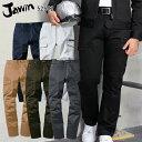 作業服 作業ズボン 自重堂 Jawin カーゴパンツ 52502 メンズ 秋冬用 作業着 上下セットUP対応 W73〜112