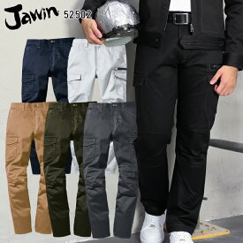 自重堂 Jawin カーゴパンツ 52502 メンズ 秋冬用作業服 作業着 作業ズボン ストレッチ W73〜112
