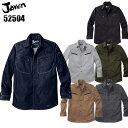自重堂 Jawin 長袖シャツ 52504 メンズ 秋冬用作業服 作業着 ワークウェア ストレッチ S〜5L