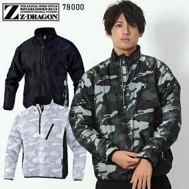 防寒着 作業服 自重堂 Z-DRAGON 78000 プルオーバー メンズ 秋冬用 作業着 S〜5L