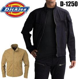 作業服 Dickies ストレッチ長袖ジャケット D-1250 メンズ 秋冬用 作業着 上下セットUP対応 (単品) M〜5L