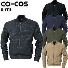 作業服 作業着 防寒着秋冬 用 防寒フライトジャケットコーコス信岡 CO-COS G-7111男女兼用