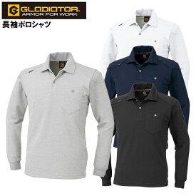 作業服 コーコス信岡 GLADIATOR 長袖ポロシャツ G-9118 メンズ レディース オールシーズン用 作業着 ワークユニフォーム SS〜5L