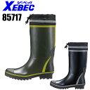 ジーベック 作業靴 作業用長靴(先芯なし)85717作業靴 XEBEC