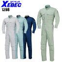 作業服・作業着・ワークユニフォーム長袖つなぎ ジーベック XEBEC 1298男女兼用