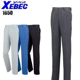 作業服・作業着・作業ズボン春夏用 ノータック スラックス ジーベック XEBEC 1650男女兼用