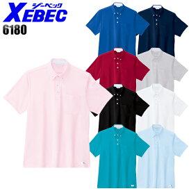作業服・作業着・ワークユニフォーム半袖ポロシャツ ジーベック XEBEC 6180男女兼用