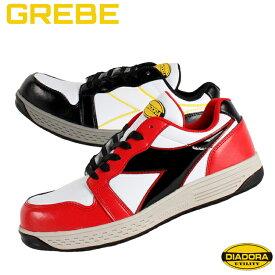 安全靴 ディアドラ 安全スニーカー GREBE グレーブ ローカット 紐 メンズ レディース 作業靴 JSAA規格A種 23cm〜29cm 【送料無料】