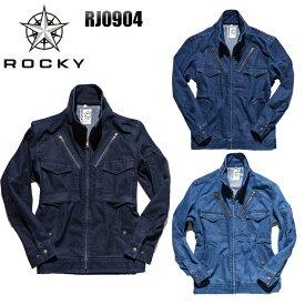 メンズ 作業服 ジャケット ROCKY デニム フライトジャケット RJ0904 レディース オールシーズン用 作業着 単品(上下セットUP対応) SS〜4L