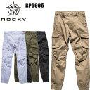 作業服 作業ズボン ROCKY ジョガーパンツ RP6906 メンズ レディース オールシーズン用 作業着 上下セットUP対応 SS〜5L