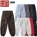 鳳皇 HOOH 2006 ロングニッカメンズ 秋冬用ポリエステル100% 全9色