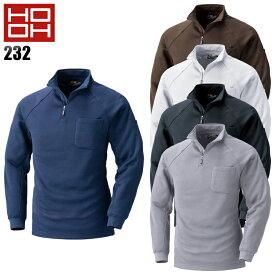 鳳皇 HOOH 232 裏フリースジップアップシャツメンズ 秋冬用 ポリエステル100% 全5色