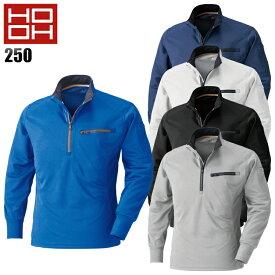 鳳皇 HOOH 250 長袖ジップアップシャツメンズ オールシーズン用 ポリエステル100% 全5色