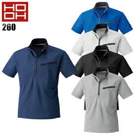 鳳皇 HOOH 260 半袖ジップアップシャツメンズ オールシーズン用 ポリエステル100% 全5色