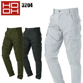 鳳皇 HOOH 3204 ジョッパーカーゴメンズ 秋冬用 綿60%・ポリエステル38%・ポリウレタン2% 全3色