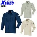 ジーベック XEBEC 3193 長袖シャツメンズ 春夏用 ポリエステル65%(再生ポリエステル100%)・綿35% 全3色