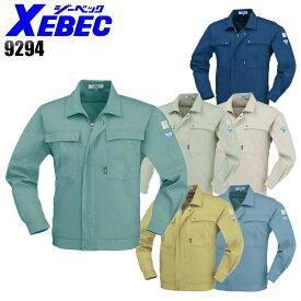 ジーベック XEBEC 9294 長袖ブルゾンメンズ 春夏用 ポリエステル50%(再生ポリエステル100%)・綿50% 全6色