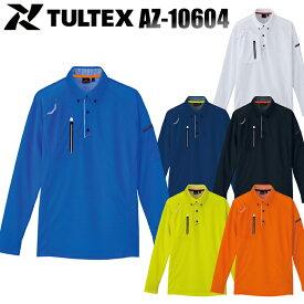 アイトス AITOZ AZ-10604 長袖ボタンダウンポロシャツ男女兼用 ポリエステル75%・ポリプロピレン25%全6色 SS-6L