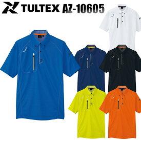 アイトス AITOZ AZ-10605 半袖ボタンダウンポロシャツ男女兼用 ポリエステル75%・ポリプロピレン25% 全6色 SS-6L