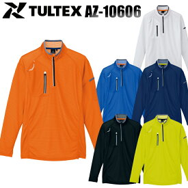 アイトス AITOZ AZ-10606 長袖ハーフZIPシャツ男女兼用 ポリエステル75%・ポリプロピレン25% 全6色 SS-6L