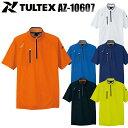 アイトス AITOZ AZ-10607 半袖ハーフZIPシャツ男女兼用 ポリエステル75%・ポリプロピレン25% 全6色 SS-6L