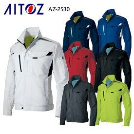 アイトス AITOZ AZ-2530 長袖サマーブルゾン男女兼用 ポリエステル90%・綿10% 全6色 SS-6L