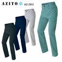 アイトス AITOZ AZ-2951 カーゴパンツ(ノータック)男女兼用 ポリエステル100% 全3色 3S-6L