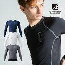 アイズフロンティア I'Z FRONTIER 208 冷感コンプレッションクルーネックシャツメンズ ナイロン88%・ポリウレタン12% 全3色 S-XL
