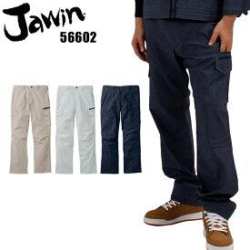 自重堂ジャウィン Jichodo Jawin 56602 ストレッチノータックカーゴパンツメンズ ポリエステル70% 綿20% 麻10% 全4色 73-112