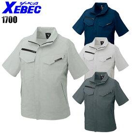 ジーベック XEBEC 1700 作業服 作業着 レディス半袖ブルゾンレディース 春夏用 ポリエステル65%・綿35% 全4色 7号-19号